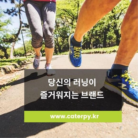 캐터피코리아-브랜드-런칭-sns활동-1